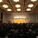 「2019年 新春講演会」大阪・名古屋・東京で開催 講師に玉木正之氏