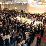 ティグレフォーラム「2019年新春の集い」(大阪)開催