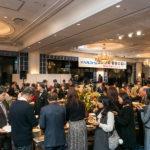 ティグレフォーラム「2019年新春の集い」(東京)開催