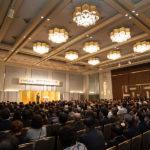 「2020年新春講演会」開催(大阪) 講師に髙田明氏
