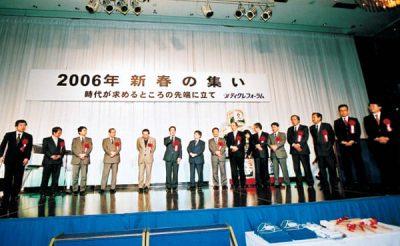 2006tyo05