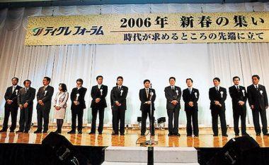 2007o06
