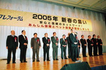 2007osakat