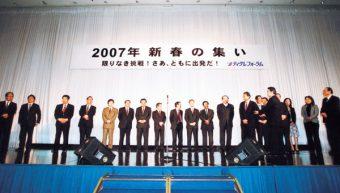 2007tyoa